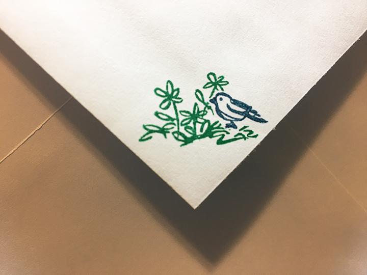 Garden Gate -Envelope CU
